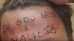 Βίντεο: Έκαναν τατουάζ στο μέτωπο φερόμενου «κλέφτη» για να τον
