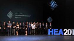 Αυτές είναι οι 5 ελληνικές επιχειρήσεις που κέρδισαν το Βραβείο Επιχειρηματικότητας