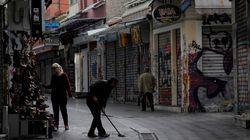 Χαμηλά, μαζί με τη Ρουμανία και τη Λετονία, η Ελλάδα όσον αφορά στην αγοραστική δύναμη των