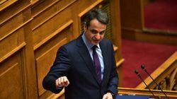 Μητσοτάκης: Δεν θα επιτρέψουμε στο ΣΥΡΙΖΑ να παγιδεύσει τα Πανεπιστήμια σε