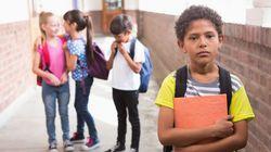 Μια μέρα στο σχολείο