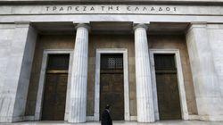 Μειώθηκε στα 56,9 δισ.ευρώ ο δανεισμός των ελληνικών τραπεζών από το ευρωσύστημα τον