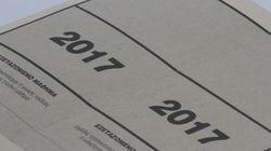 Πανελλαδικές: Με Μαθηματικά και Αρχαία συνεχίστηκαν οι εξετάσεις των υποψηφίων των