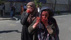 Εκατόμβη νεκρών στο Αφγανιστάν. Βομβιστική επίθεση στην περιοχή που βρίσκονται οι ξένες