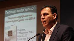 Διευκρινίσεις Καραμέρου για το tweet για τον Κωνσταντίνο Μητσοτάκη. «Ήταν πράγματι μέγας