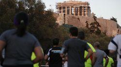 Κυκλοφοριακές ρυθμίσεις στην Αθήνα λόγω νυχτερινού αγώνα