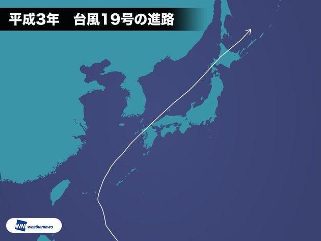 台風 17 号 進路 予想
