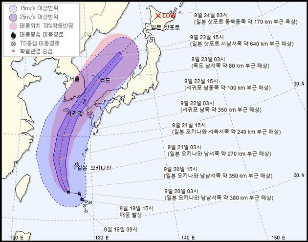 태풍 타파가 오키나와를 거쳐 제주도로 북상하고 있다