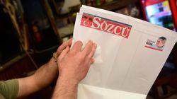 Τουρκία: Συλλήψεις δύο εργαζομένων σε εφημερίδα της
