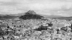 Χάος, πληθωρισμός κι εμφύλια σύγκρουση: Τι αποκαλύπτει η έκθεση Πόρτερ για την Ελλάδα του