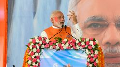 Ram Mandir In Ayodhya: Modi Wants 'Loudmouths' To Respect Judiciary Of