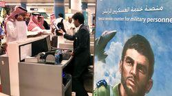 Στρατιωτική επιχείρηση του συνασπισμού υπό τη Σαουδική Αραβία στην