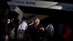 Απαντήσεις της ΑΑΔΕ για τις τραπεζικές
