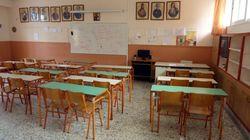 Χωρίς θρήσκευμα και ιθαγένεια πλέον τα απολυτήρια γυμνασίου και