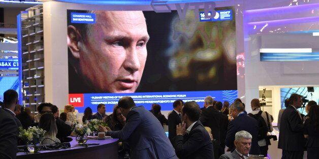ST PETERSBURG, RUSSIA - JUNE 2, 2017: A live broadcast of Russian President Vladimir Putin's address...