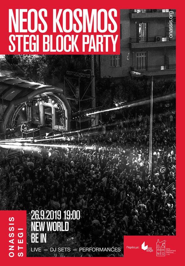 «Block Party»: Η Αθήνα χορεύει στους δρόμος γύρω από τη