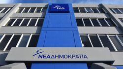 Για διαπλοκή καταγγέλλει την κυβέρνηση η ΝΔ με αφορμή την εξαγορά του 20% τουMEGA από τον όμιλο