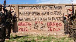 Έλληνες αναρχικοί πολεμούν τζιχαντιστές στο