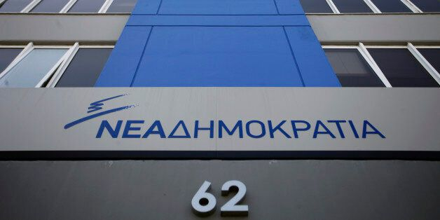 «Το θέατρο Τσίπρα κοστίζει πολύ στους Έλληνες», λέει η ΝΔ αναφορικά με τα αποτελέσματα του