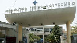 Θεσσαλονίκη: Εν αναμονή του πορίσματος για τα αίτια θανάτου της 36χρονης που φέρεται ότι δολοφονήθηκε στο