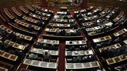 Βουλή: Συζήτηση για τις αλλαγές στο σωφρονιστικό