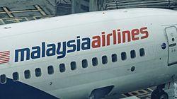 Συναγερμός σε αεροσκάφος της Malaysia