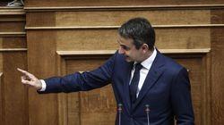 Μητσοτάκης: Η σημερινή κυβέρνηση δεν μπορεί να βγάλει τη χώρα από το τέλμα στο οποίο την