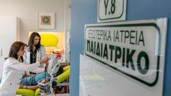 Νέο Τμήμα Επειγόντων Περιστατικών για παιδιά στο Καρπενήσι με την βοήθεια του Ομίλου