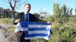 Νέα πρόκληση από Αλβανούς εθνικιστές: Κατέβασαν και ποδοπάτησαν την ελληνική