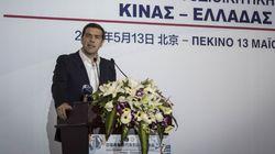 Τσίπρας από Πεκίνο:Μετά από πολλά χρόνια κρίσης, η Ελλάδα επιστρέφει στην