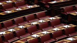 Το Σάββατο 13 Μαϊου η κατάθεση στη Βουλή του νομοσχεδίου για την επικύρωση της συμφωνίας με τους