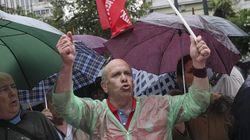 Συλλαλητήρια ΓΣΕΕ, ΑΔΕΔΥ, ΠΑΜΕ στο κέντρο της Αθήνας. Πορεία συνταξιούχων προς την