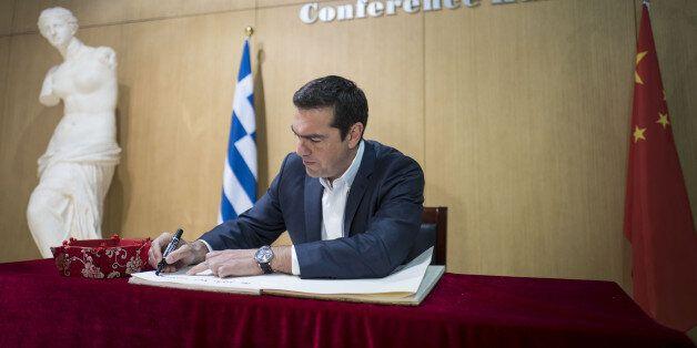 Τσίπρας: Στρατηγικός ο ρόλος της Ελλάδας στον Δρόμο του Μεταξιού του 21ου