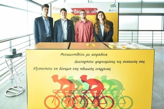 Βicycool: To έξυπνο σακίδιο ποδηλάτη που έχει ξετρελάνει μικρούς και
