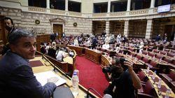 Στην Ολομέλεια η συζήτηση του νομοσχεδίου για την επικύρωση της