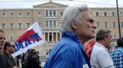 «Παρέλυσε» η χώρα. Eικόνες από τις μαζικές απεργιακές κινητοποιήσεις σε Αθήνα και