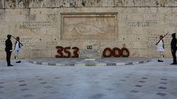 Ημέρα Μνήμης της Γενοκτονίας των Ποντίων: Οι ρίζες και η ιστορία του Ποντιακού