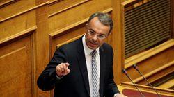 Βουλή: Τροπολογία της ΝΔ για την άμεση διανομή μέρους της υπέρβασης του πρωτογενούς πλεονάσματος του