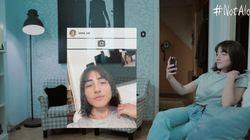 #NotAlone: Όταν τα Social Media συναντούν το Κινηματογραφικό