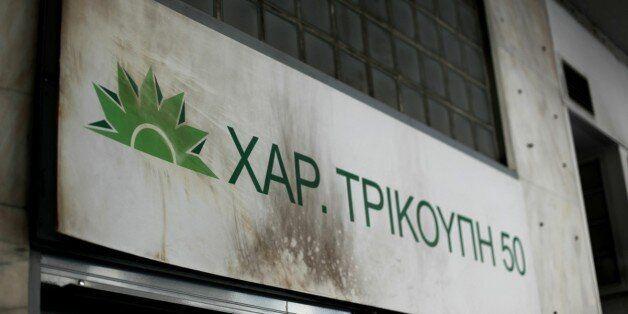 Μολότοφ στη Χαριλάου Τρικούπη μετά τις διαδηλώσεις της