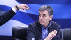 «Η Ελλάδα αναμένει τις συζητήσεις για το χρέος». Πώς σχολίασε ο ξένος Τύπος την τεχνική