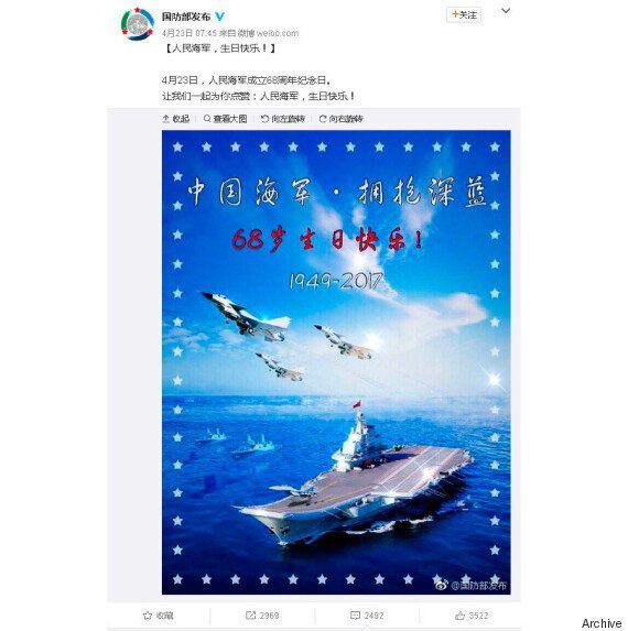 Επική γκάφα από το κινεζικό πολεμικό ναυτικό: Κακό Photoshop σε εικόνα για τη γιορτή του, με πλοία και...