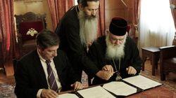 Μνημόνιο συνεργασίας υπέγραψαν ο αρχιεπίσκοπος Ιερώνυμος και ο δήμαρχος Αθηναίων Γιώργος