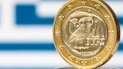FT: Νέα μείωση της απόδοσης των ελληνικών 10ετών κρατικών