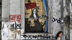 Πακέτο για την ελάφρυνση του ελληνικού χρέους ετοιμάζουν οι θεσμοί, σύμφωνα με δημοσίευμα της