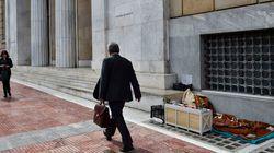 Σε κατάσταση ακραίας φτώχειας το 13,6% των Ελλήνων τo