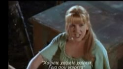 Ελληνικά σε ξένες παραγωγές: Γεια σου καληνύχτα. Γεια σου καλή noches. Το top-3 της