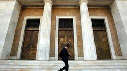 Τράπεζα της Ελλάδος: Αυξήθηκαν οι καταθέσεις του ιδιωτικού τομέα τον Μάρτιο. Μειώθηκαν των