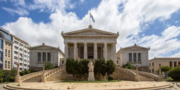National Library of Greece in Athens,