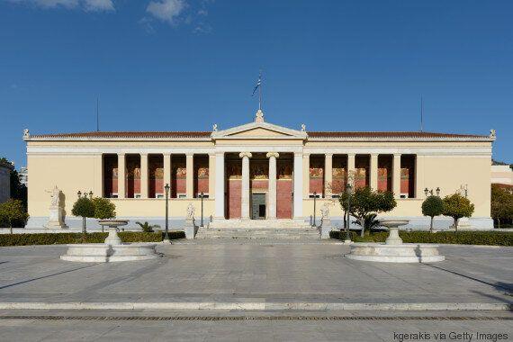 Το πανεπιστήμιο Αθηνών ξεναγεί τους Αθηναίους -και όχι μόνο- στην Αθηναϊκή